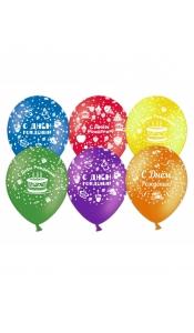 """Воздушные шары """"С днем рождения карнавал"""""""
